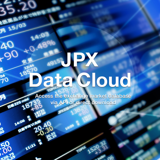 JPX Data Cloud