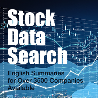STOCK DATA SEARCH