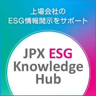 JPX ESG Knowledge Hub